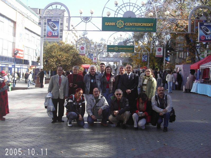 DCFC0017