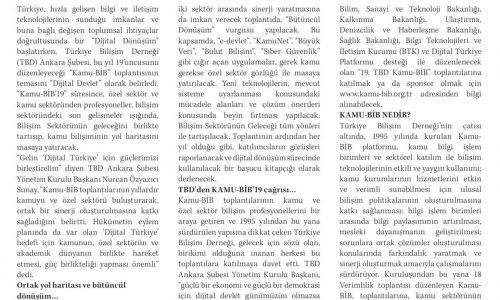 """KAMU-BİB'19 """"Dijital Devlet"""" için Toplanacak!.. – IT NETWORK"""