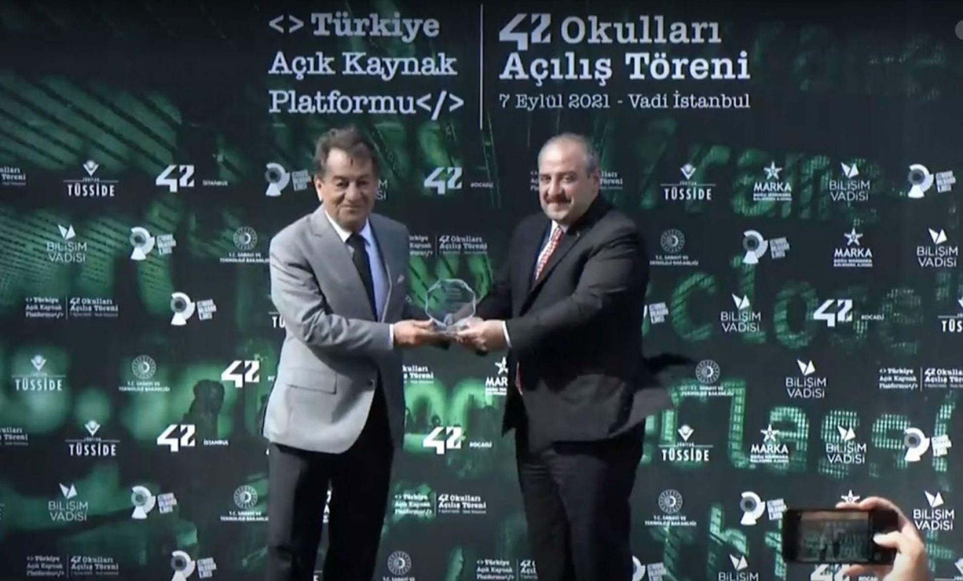 """Türkiye Açık Kaynak Platformu Projesi Kapsamında Açılışı Gerçekleştirilen """"42 Yazılım Okulları"""" Açılış Törenine TBD Genel Başkanı Sayın Rahmi AKTEPE Katıldı"""